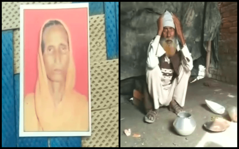 Sakina and Ishaq Ahmed aadhaar starvation death