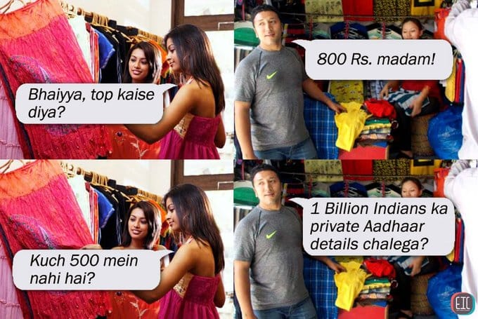 What can 500 rupees buy?