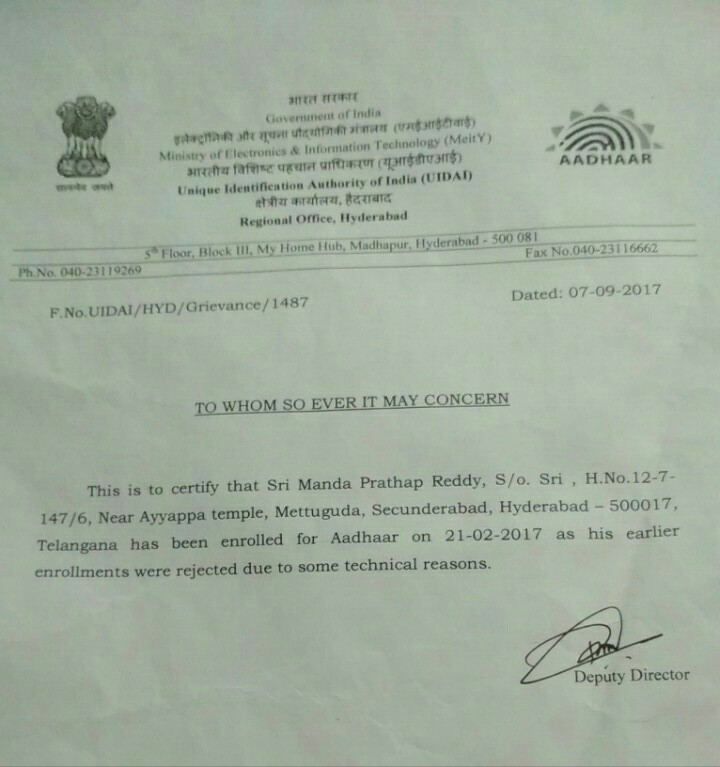 Letter given by UIDAI to Manda Prathap Reddy confirming enrollment